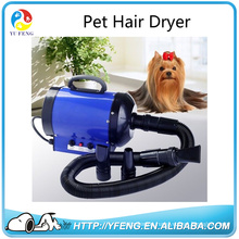 Low noise single motor adjustable speed dog hair dryer