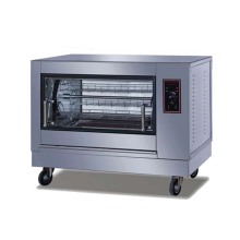 Commercial Appliances Rotisserie Chicken Equipment