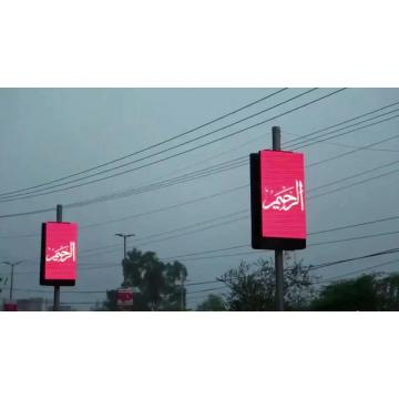 P6+High+Resolution+Smart+Pole+Billboard+LED+Display
