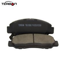 Almofada de freio de disco de cerâmica com calço para Honda