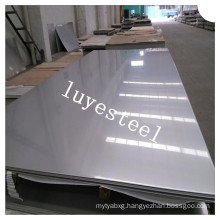 Stainless Mild Steel Cold Rolled Sheet/Plate ASTM 304 304h 304L