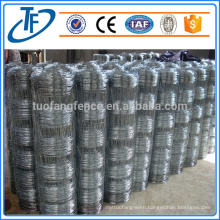 Metal Frame Material Cattle Mesh Fence