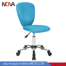 Nova blue leather computer chair/adjustable seat lounge chair