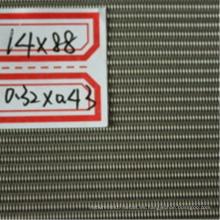 Malla de alambre holandesa de acero inoxidable 304