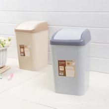 New Design Very Fashion Plastic Household Waste Bin
