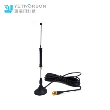 Yetnorson 4G LTE Signal Receiver Antenna