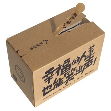 printed zipper carton box