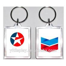Hot sales Customized Acrylic Key Trinket