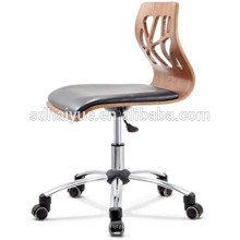 2017 High quality carve plywood leisure chair with solid wood legs