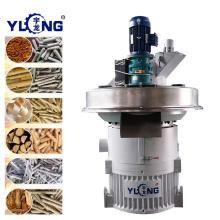 Продукт обработки гранул с активированным углем 132KW