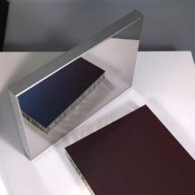 Экологичная и прочная зеркальная алюминиевая композитная панель