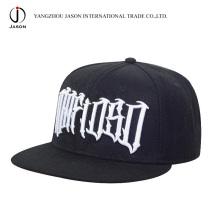 Gorra de béisbol de casquillo del casquillo del pico del casquillo máximo plano del casquillo de la moda del casquillo de béisbol del casquillo