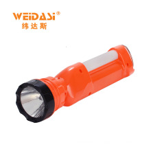 The most powerful Solar flashlight WD-521 Rechargeable torch