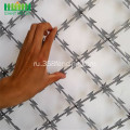 galvanized+barbed+wire++barbed+razor+mesh+fencing