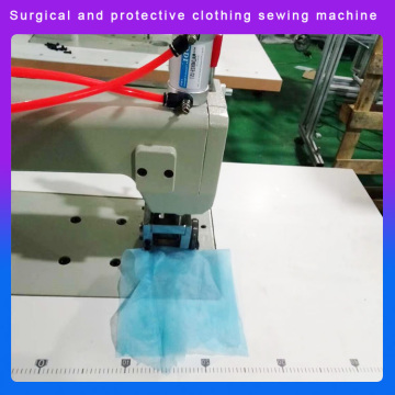 isolation clothing sewing machine