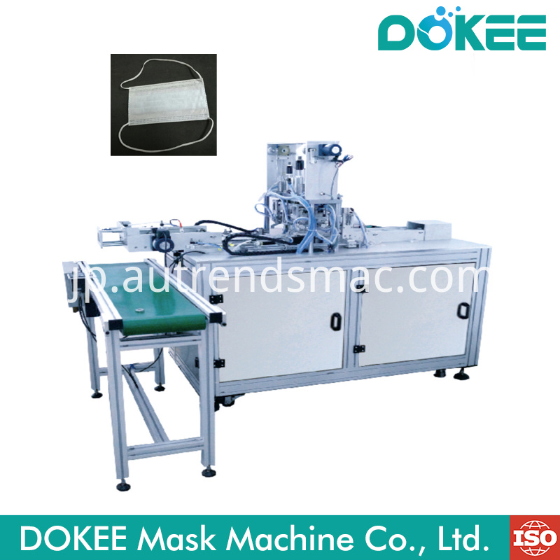Semi Automatic Head Strap Welding Machine
