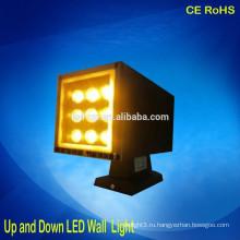 Крытый настенный светодиодный светильник вверх и вниз светодиодные настенные светильники с 18-вольтовой подсветкой