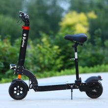 Scooter électrique pliant léger de mobilité de scooter électrique