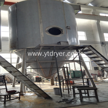 high speed Sodium Hydrogen Sulfite spray dry machine