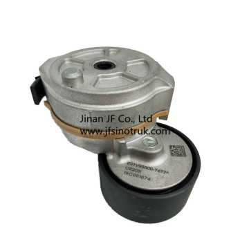 201V95800-7477 Howo MC11 T7H Tensioner Pulley