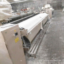 Used Tsudakoma Zax-N Air Jet Loom on Sale