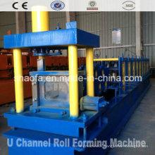 U Purlin Roll Forming Machine (AF-U80)