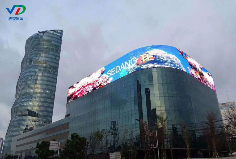 Curtain Led Display