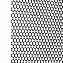 Арматура Geonet HDPE пластиковая сетка