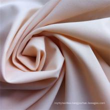 Best fabric for underwear JN184 54%nylon 46 % elastane fabric for making swimwear