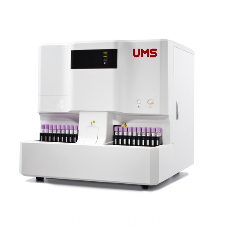5 Parts Hematology Analyzer