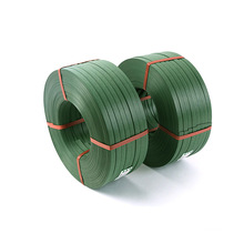 Good quality colored PP strapping roll polypropylene packing strap printer pp strap