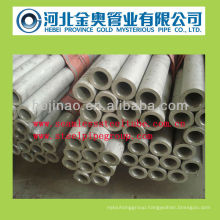 AISI 4130 AISI 4140 seamless alloy Steel Pipe