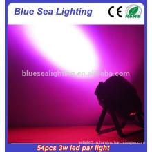 2015 hotsale 54pcs x 3w dj light disco led led flat par light