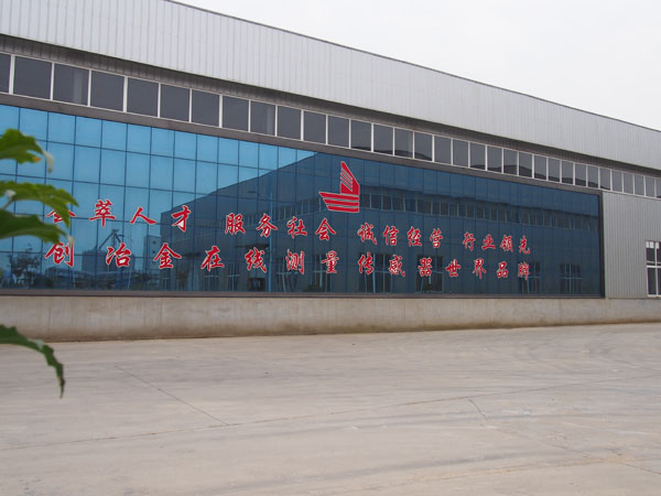 thermocouple factory yard