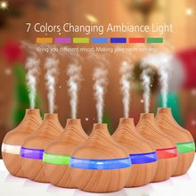 Alibaba Wholesale 300ml Wooden Grain Essential Oil Diffuser