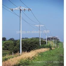 30M Guyed Mast Электрическая мощность Стальной полюс