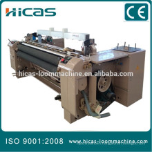 HICAS PLAIN SHEDDING SINGLE NOZZLE WATER JET LOOM WITH LOW PRICE