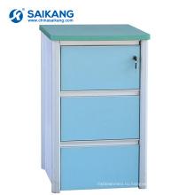 SKS021 ABS пластик шкафчики для хранения тумбочка с различными цветами