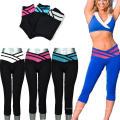 Мода пользовательские сублимации женщин тренировки Йога Одежда для спорта