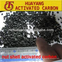 valor de iodo 900mg / g de carvão ativado com molho de noz para purificação da qualidade da água