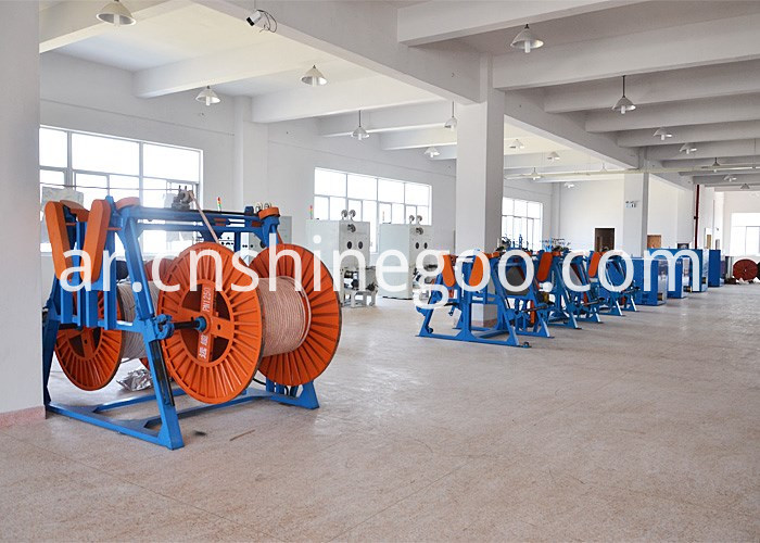 Control Cable Copper Conductor