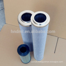 ARGO P2.0617-11 HYDRAULIC OIL cross reference FILTER ELEMENT