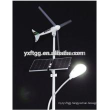 2015 best sale IP65 Newly Designed Solar Energy Powered Street Lighting LED Solar Lights