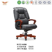 Office Wooden Executive Chair (B-212)