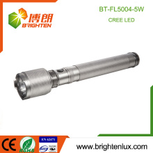 Factory Wholesale Heavy Duty tactique puissante 3 * D Cell Powered Long Beam Distance Q5 Cree led Hunting Torch Light