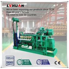 Made in China Biomass Gas Generator
