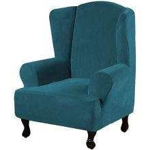 Fundas personalizadas para sillón con brazos, fundas para sillón de orejas