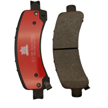 High quality car front brake lining brake pad for MG3 auto parts 10026870