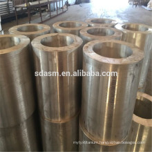 Aluminum/Aluminium Alloy Extrusion Tube/Pipe for Auto Parts