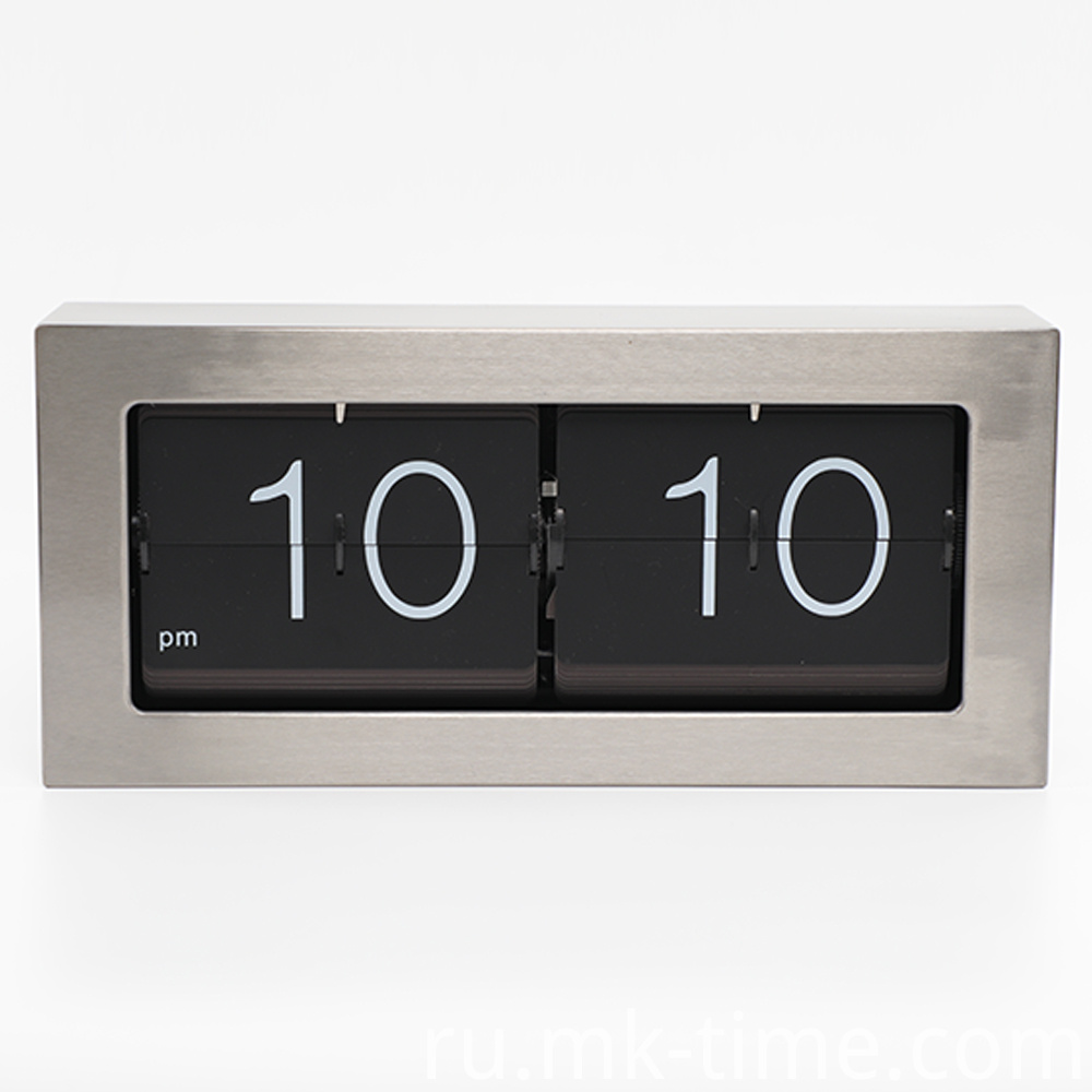 Big Box Flip Clock